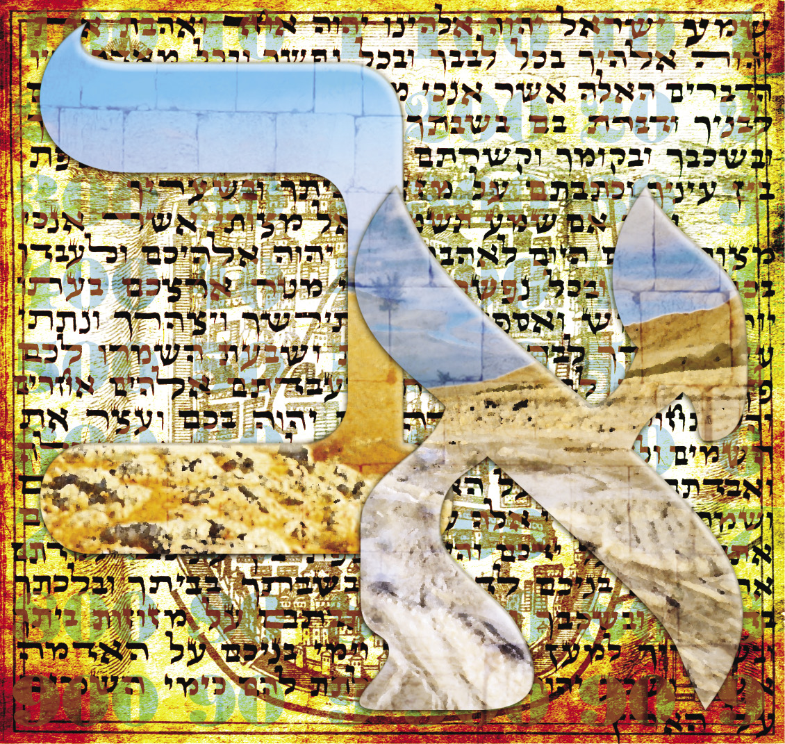 The Secret Life of Letters - Jewish Exponent