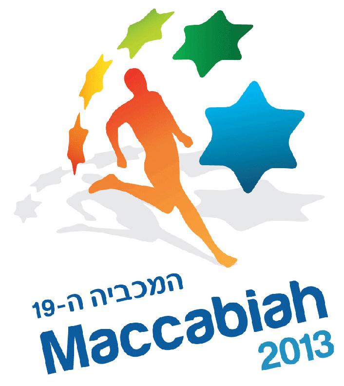Maccabiah2013logo.jpg