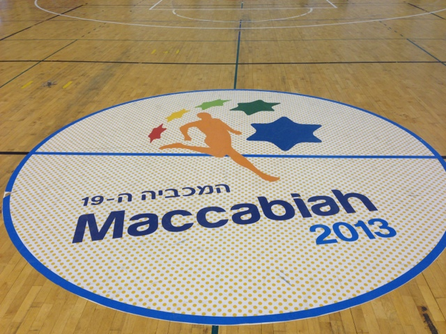 maccabiah 2013 logo.jpg