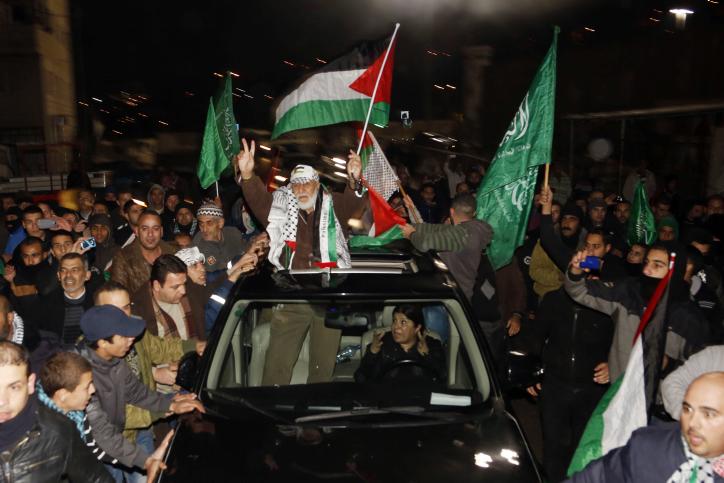 Palestinian Prisoners Release