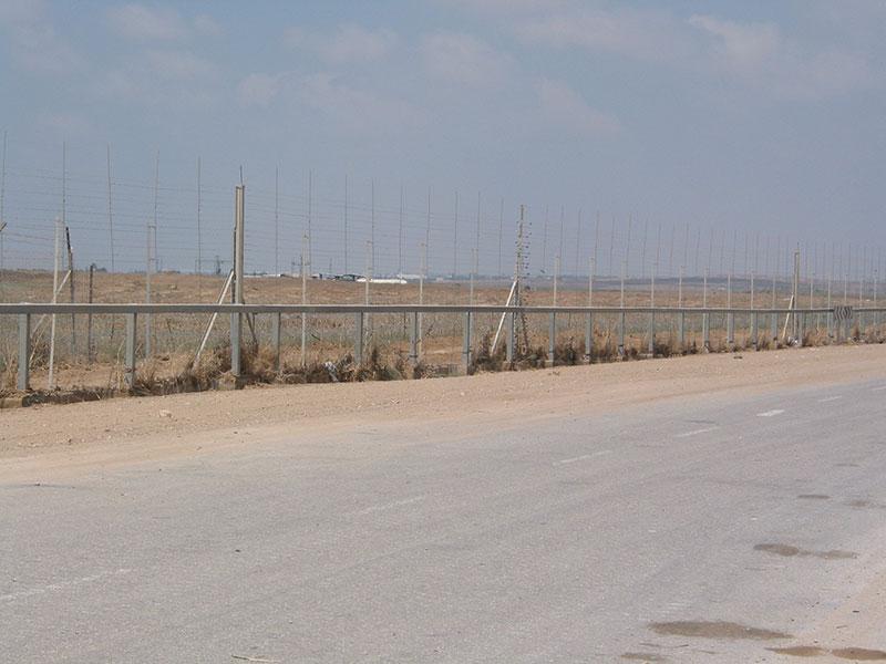 Gaza security fence