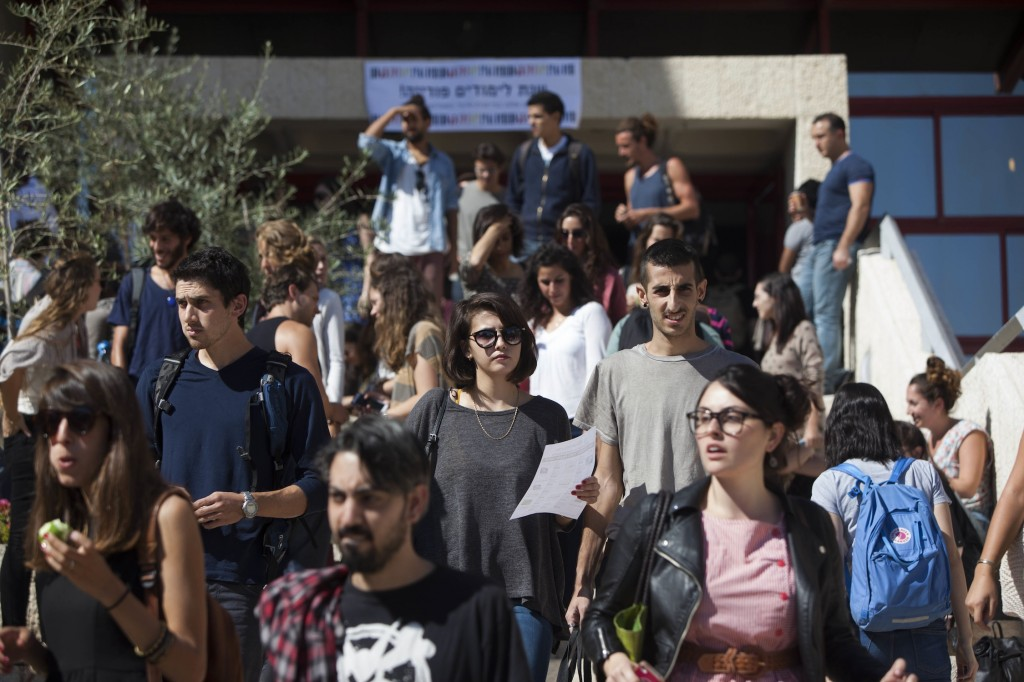 Hebrew University students