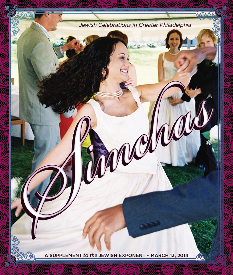 simchas 2014 cover.jpg