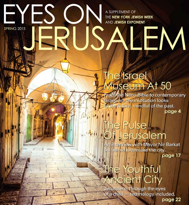 Eyes on Jerusalem Square.jpg
