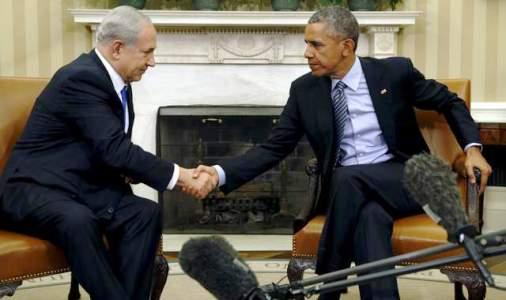 ObamaBibiShake.jpg