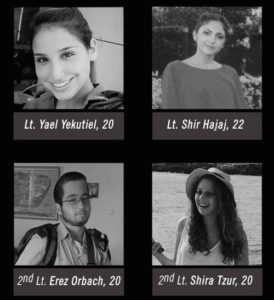 The four Israeli soldiers killed in Sunday's truck-ramming terror attack in Jerusalem. Credit: IDF Spokesperson.