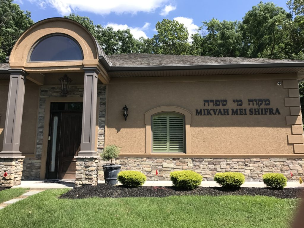 Expansion to Chabad Facility in Camden and Burlington