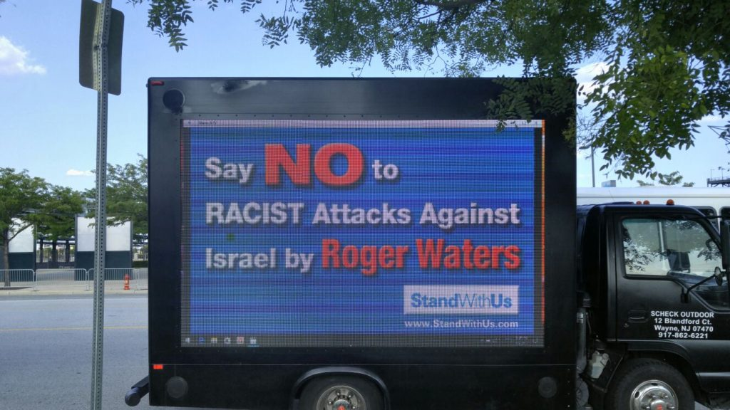 Tame Protests Breached Roger Waters' Concerts In and Out of