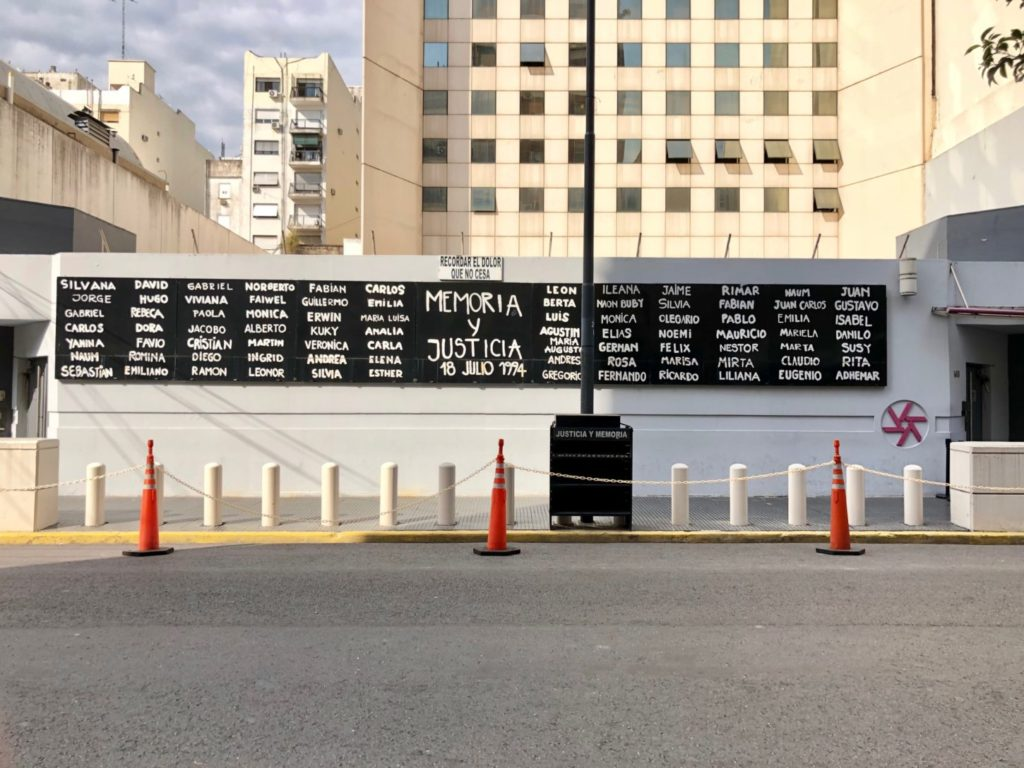 A wall lists the names of those who died in the AMIA bombing in Buenos Aires, Argentina