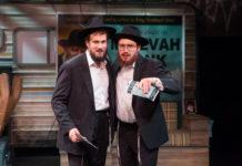 trayf-theatre ariel-tyler herman-josh adams