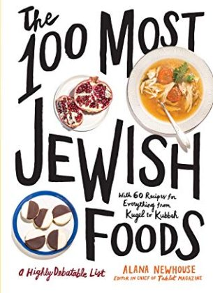 cover of The 100 Most Jewish Foods