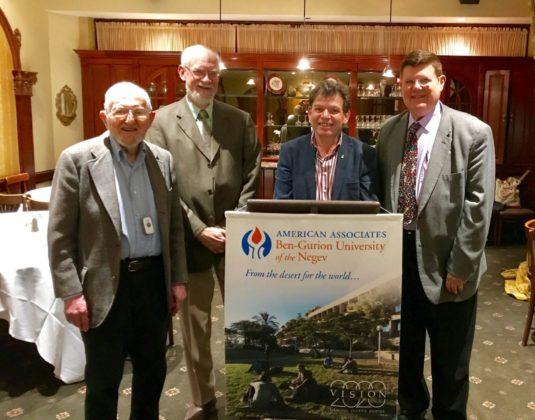 Alton Sutnick, Martin Rosenberg, Chaim Hames and Richard Harwood