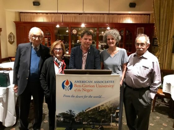 Paul and Rose Astor, Chaim Hames, Dinah Lovitch and David Blumenthal