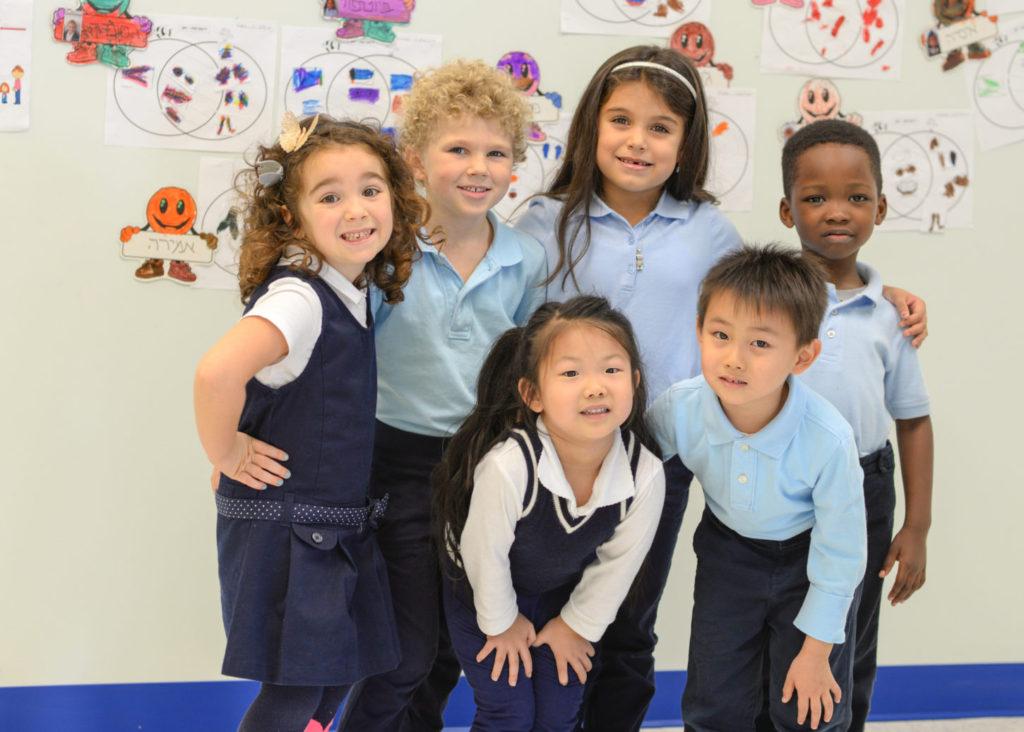 Kindergarten and first grade students at a Hebrew Public school