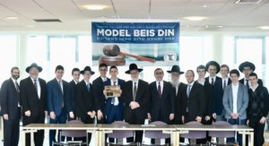 The winning Mesivta High School Model Beis Din team