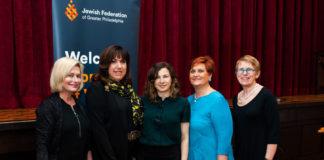 Marcy Shoemaker, Advocacy co-Chair Marilyn Lieberman, Amanda Stern, WOV Chair Marcy Bacine and Advocacy Co-Chair Eileen Dwell