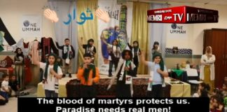 Children dance and lip sync at Muslim American Society's center in Phildelphia