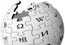 The Wikipedia logo.