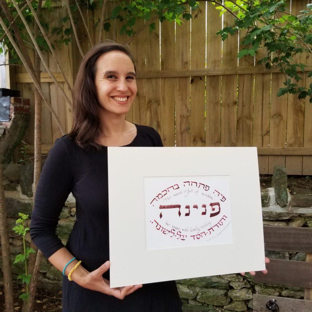Calligrapher Sonia Gordon-Walinsky Embraces Art of Pasuk
