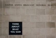 The entrance to the U.S Holocaust Memorial Museum in 2006