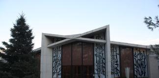 Congregation Adath Jeshurun
