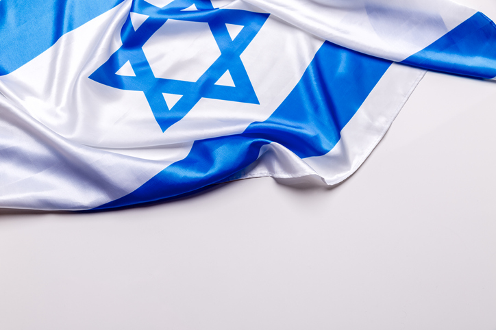 An Israel flag slightly crumpled