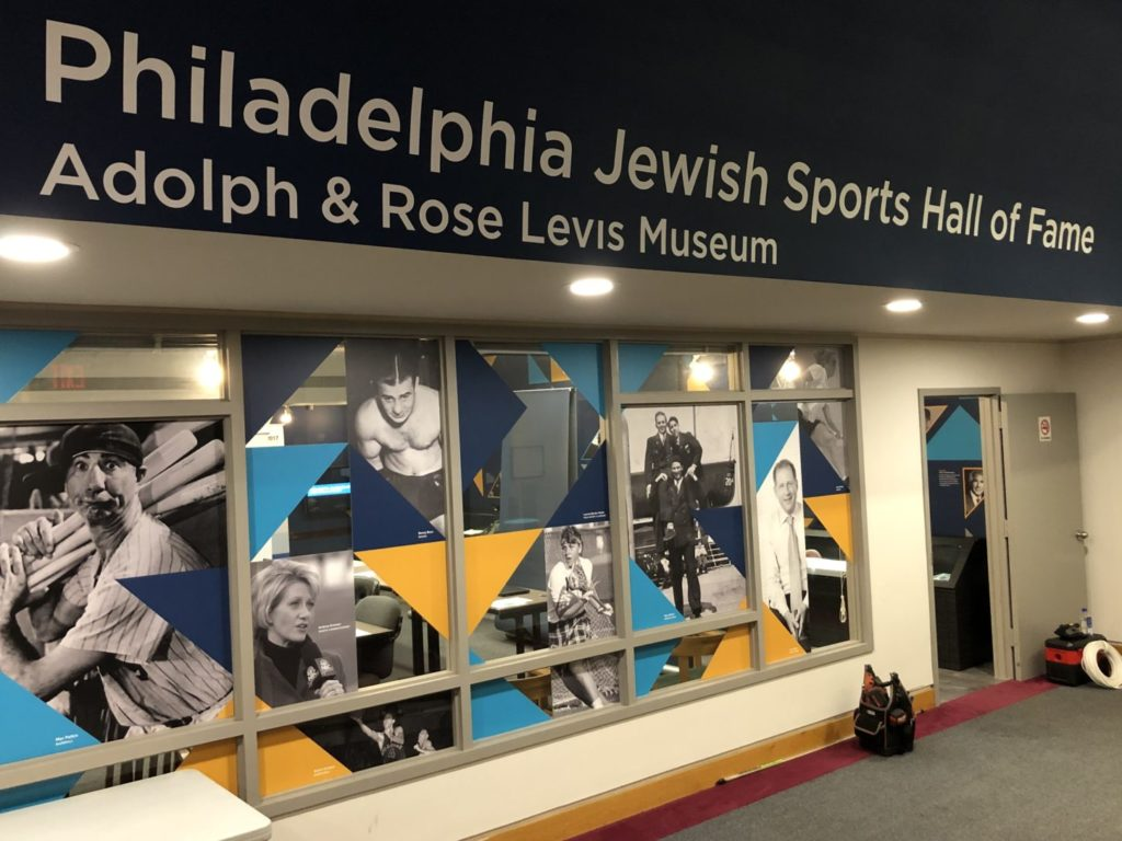 The new Philadelphia Jewish Sports Hall of Fame in its new space at the Jewish Community Services Building