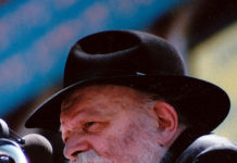 Rabbi Menachem Mendel Schneerson, also known as the Lubavitcher Rebbe