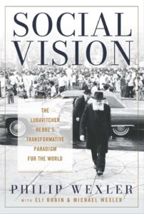Social Vision cover art, which includes an image of Rabbi Menachem Mendel Schneerson walking  with a car and a crowd of people behind him