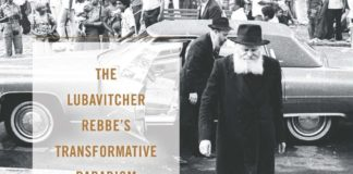 Social Vision cover art, with Rabbi Menachem Mendel Schneerson, also known as the Lubavitcher Rebbe, walking with a car and crowd in background