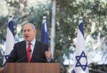 Israeli Prime Minister Benjamin Netanyahu speaking