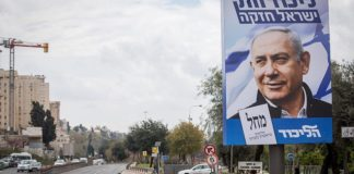 a giant poster of Benjamin Netanyahu next to a street in Israel