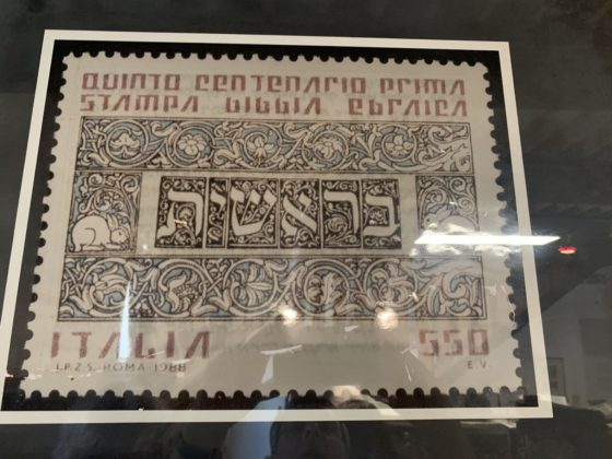 Italian stamp from 1988 commemorating the 500th anniversary of the first ever printing of the Hebrew Bible in Soncino