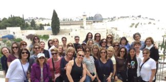 a group of women in Israel