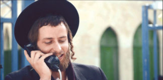 Michael Aloni as Akiva Shtisel in a scene from Shtisel