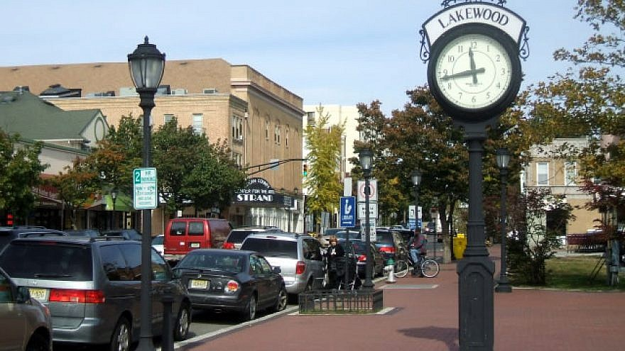 a street in Lakewood, New Jersey