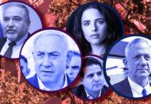 Avigdor Liberman, Benjamin Netanyahu, Ayelet Shaked, Ayman Odeh and Benny Gant