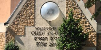 New concrete poles at Ohev Shalom of Bucks County
