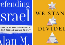Defending Israel and We Stand Divided cover art