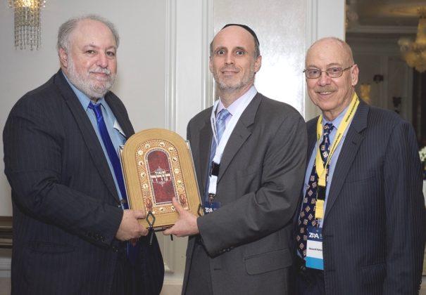 Steve Feldman, Rabbi Eliezer Hirsch and Howard Katzoff