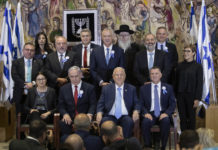 Israeli Prime Minister Benjamin Netanyahu and party leaders