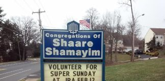 A Shaare Shamayim sign