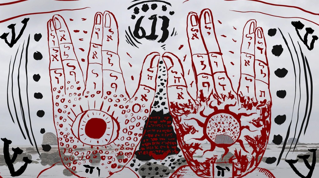Cover art for Doikayt features two hands in red doing the priestly blessing sign with Hebrew letters and other symbols