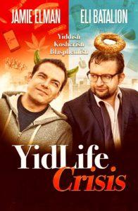 Yidlife Crisis poster