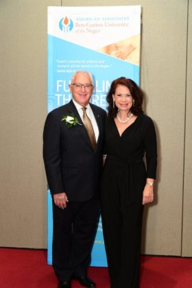 Barry Kayne and Sherrie Savett