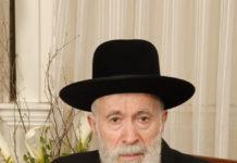 Rabbi Israel Axelrod