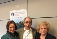 Connie Katz, David Blumenthal and Claire Winick