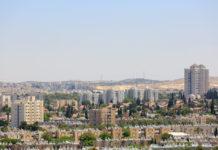 city of Beersheba