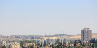 city of Beersheba