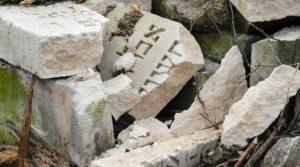 Crumbling Hebrew tombstones